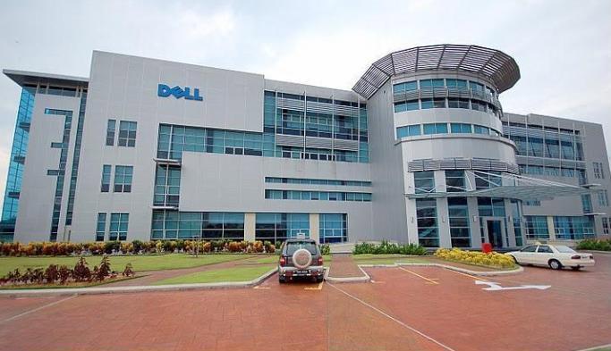 Dell Global Business Center Cyberjaya