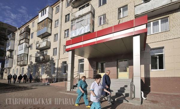 113 поликлиника москвы регистратура