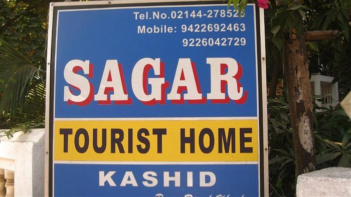 Sagar Tourist Home