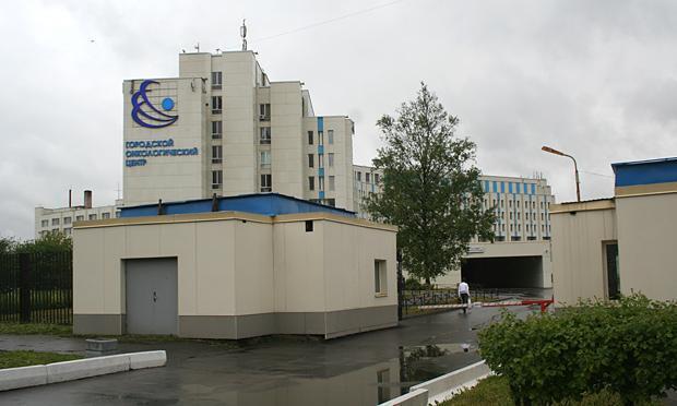 5 больница орехово зуево телефон