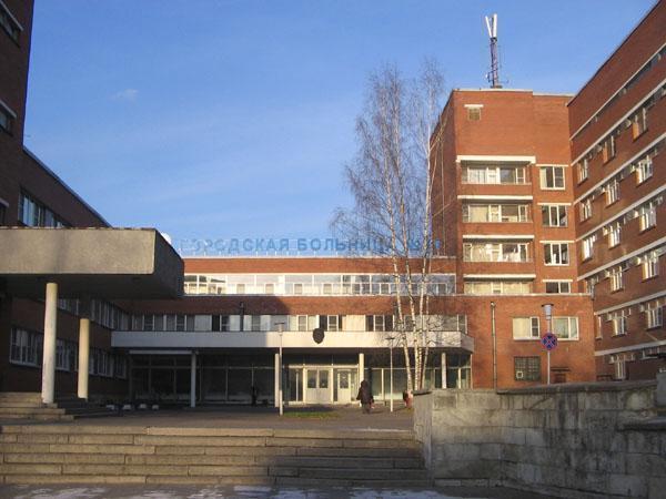 Ахтырка медицинские центры