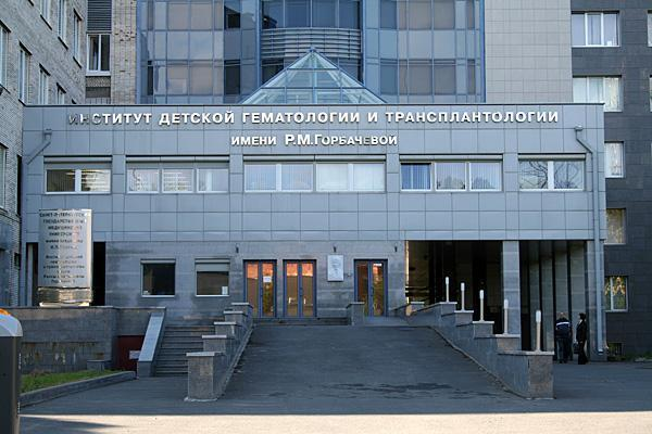 Городская поликлиника 1 регистратура запись к врачу