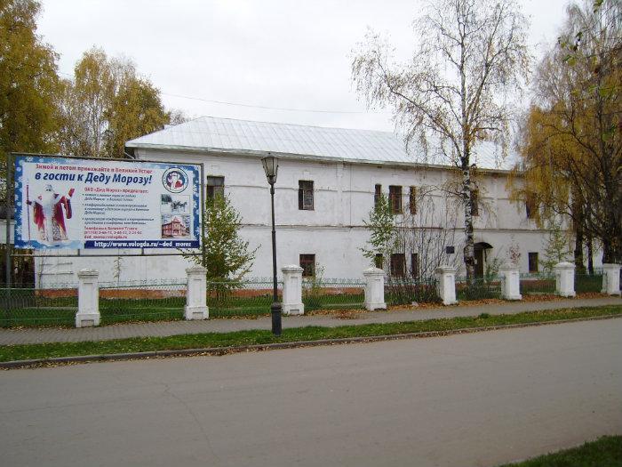 Регистратура детской поликлиники пирогова оренбург