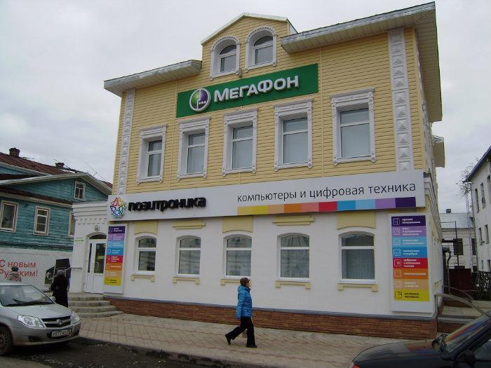 магазины для рыболовов в великом устюге