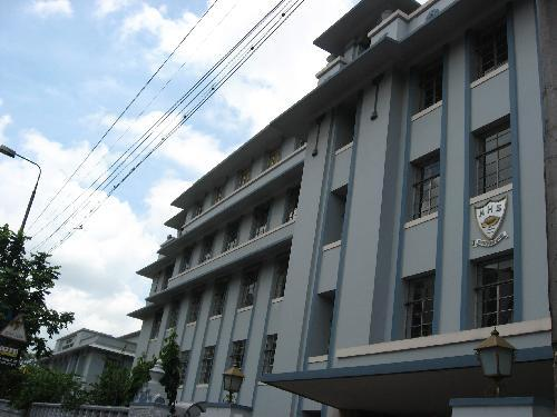 Modern High School Kolkata
