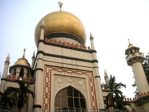 Staten Island Masjid