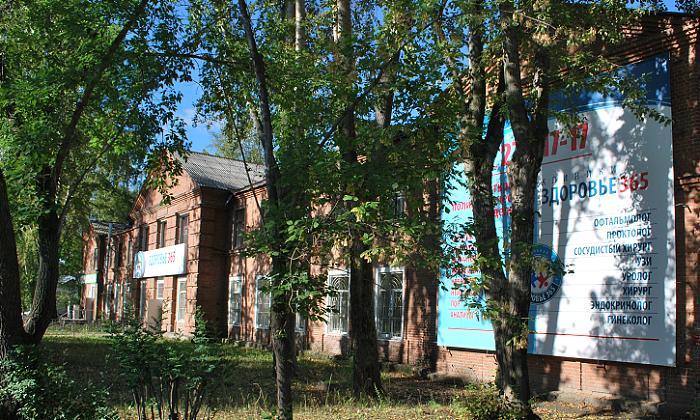 Клиническая больница 1 смоленской области