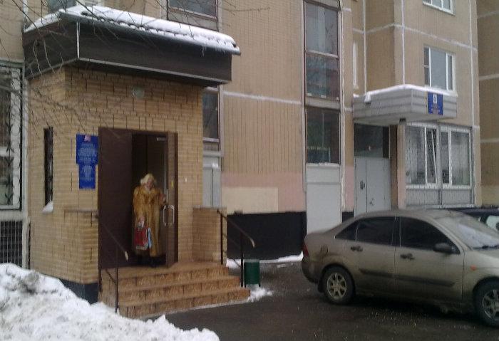 Выплата пенсионерам 1200 руб