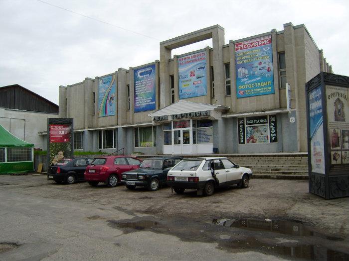 рыболовный магазин великий устюг