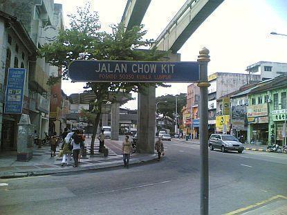 Chow Kit Kuala Lumpur