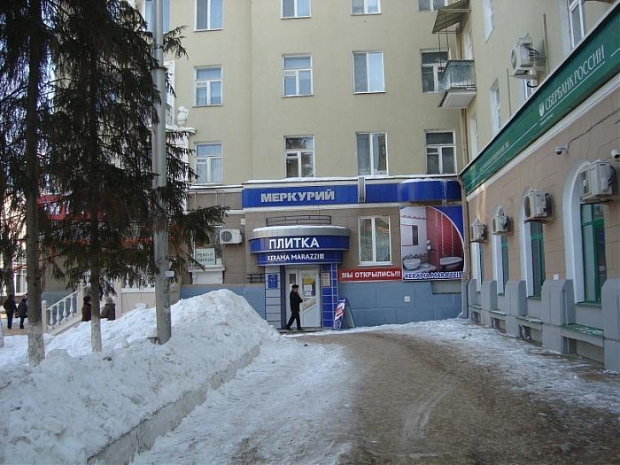 Где скупают компьютеры город октябрьский республика башкортостан