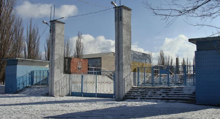 шахтерск фото город