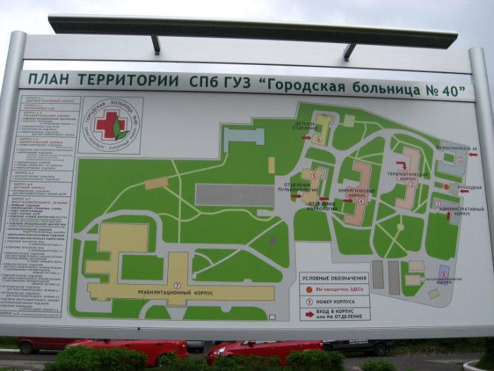 Городская многопрофильная больница  2 пер Учебный д 5