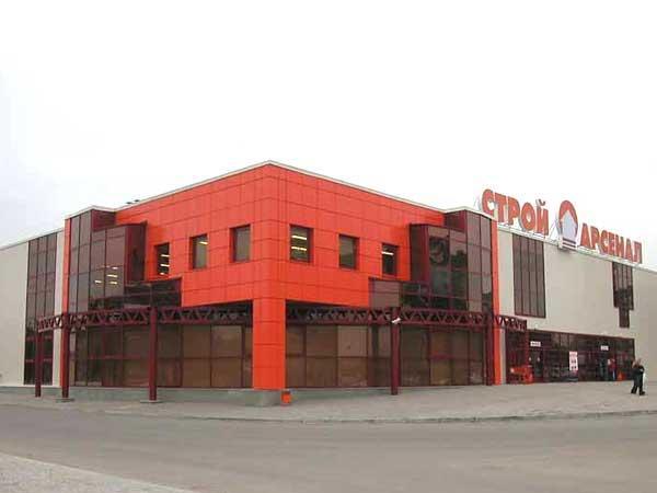 Строительные гипермаркеты