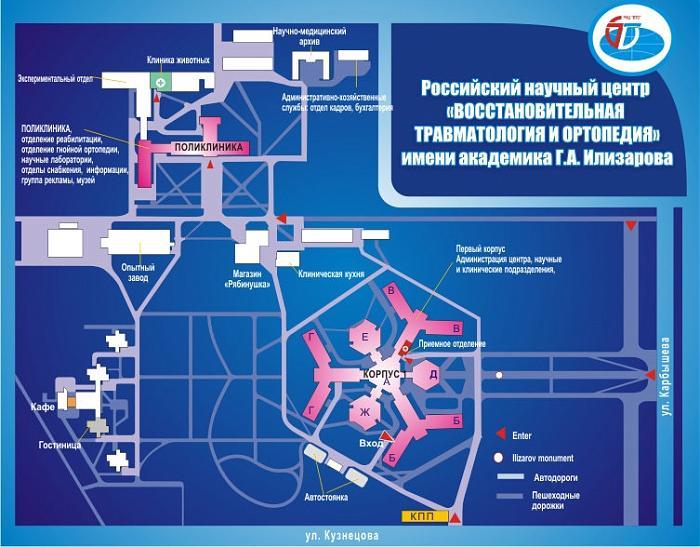 Карта Города Костанай С Улицами И Домами Подробно