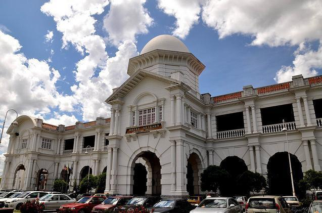 Ktm Hotel Ipoh