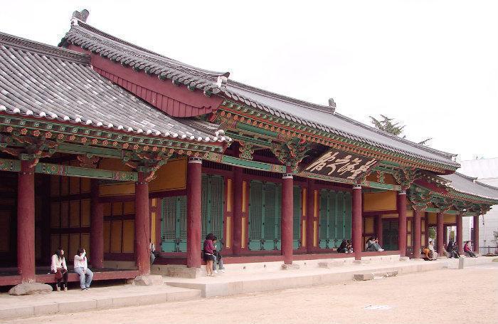 Local Dating Jeonju