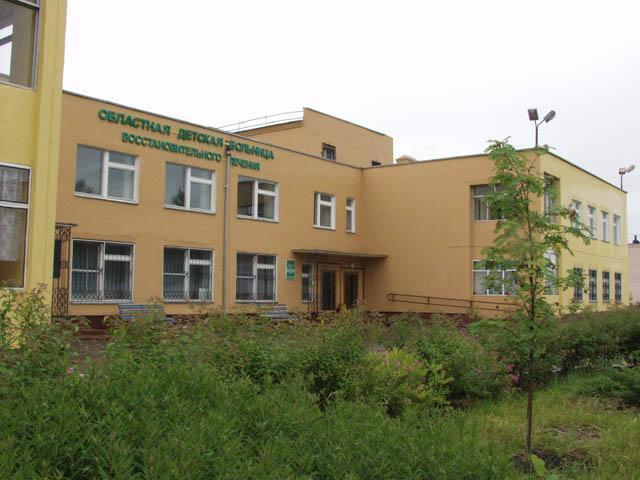 Детская поликлиника по ул куйбышева
