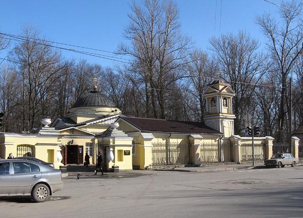 часы работы метро чертановская в москве