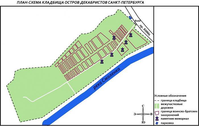План-схема Ассоциация Предприятий Похоронной Отрасли.