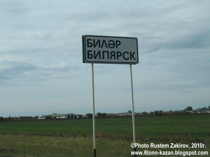 Королев московская область новости сегодня