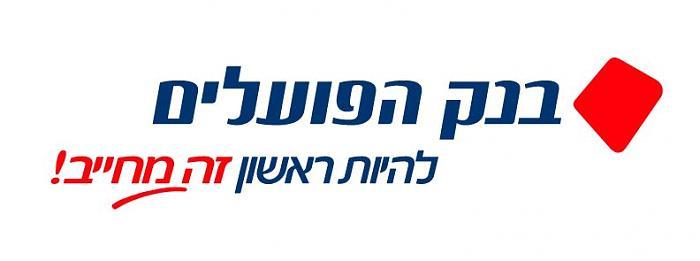 Bank Hapoalim отложил $120 млн на урегулирование претензий Минюста США