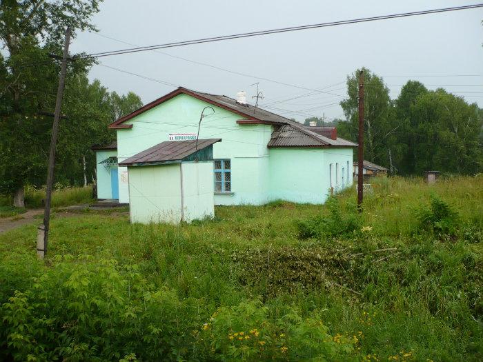 бухгалтерском погода в новосибирске в барышево по часам хайбол кубиками