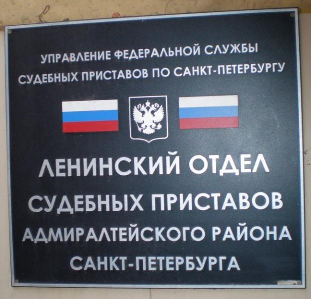 приставы центрального округа краснодара адрес