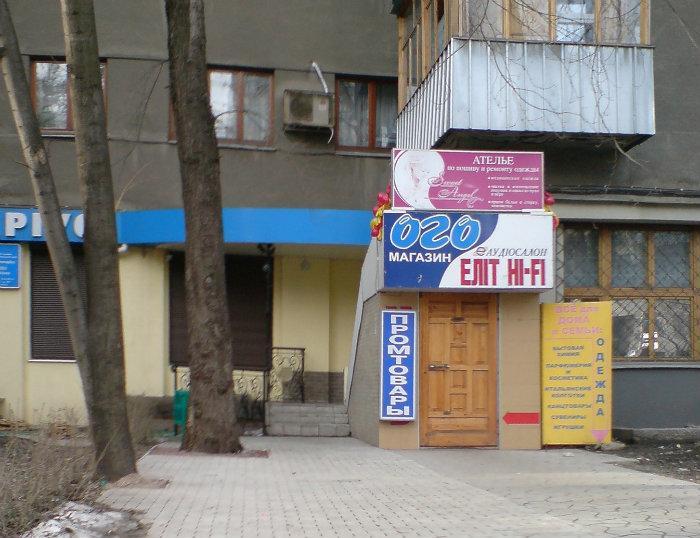 Детская областная поликлиника 1 великий новгород