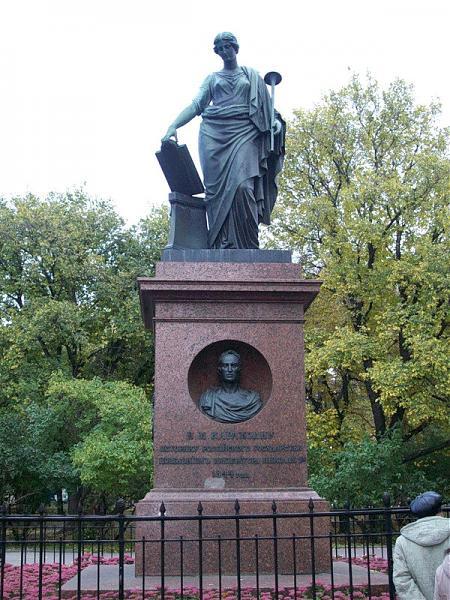 Памятники в ульяновске карамзину памятники из гранита в самаре 63