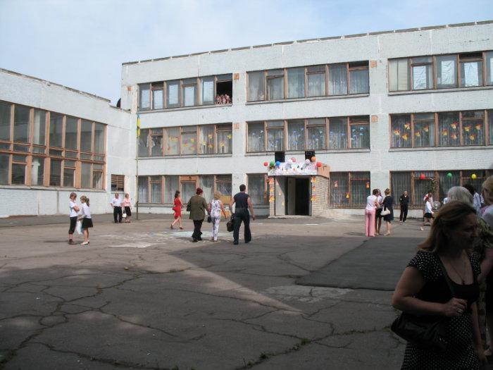 Средняя школа №78 днепропетровск