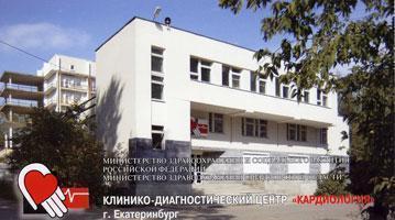 Клиническая больница 80 москва