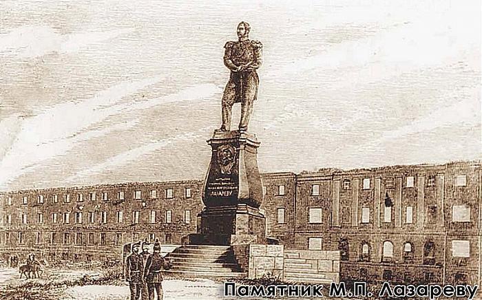 Памятники в россии лазареву м п заказать памятники в спб 1812 года