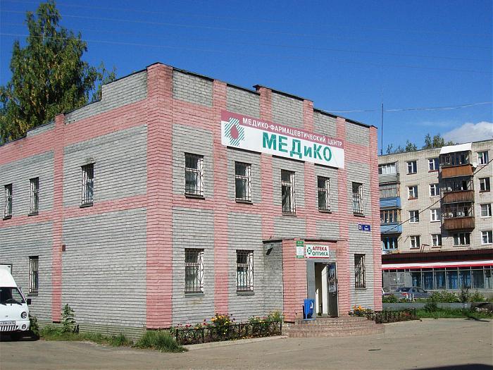 Медико медико фармацевтический центр
