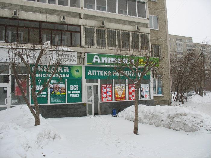 Больница ржд в владивостоке