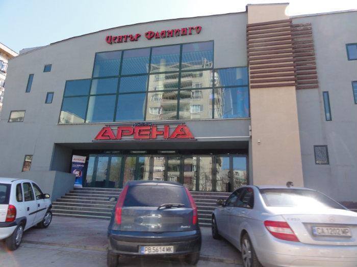 Arena Cinema Plovdiv