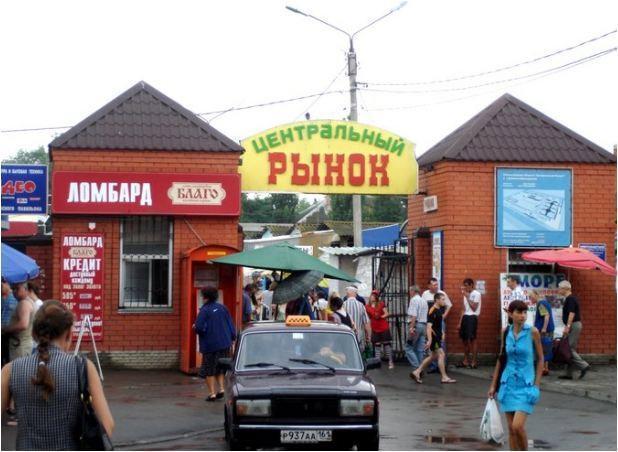 seksshop-rostovskoy-obl