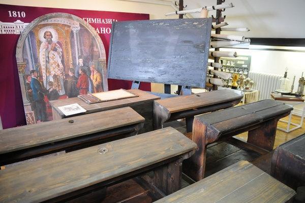 Gymnasium Jovan Jovanović Zmaj Novi Sad School