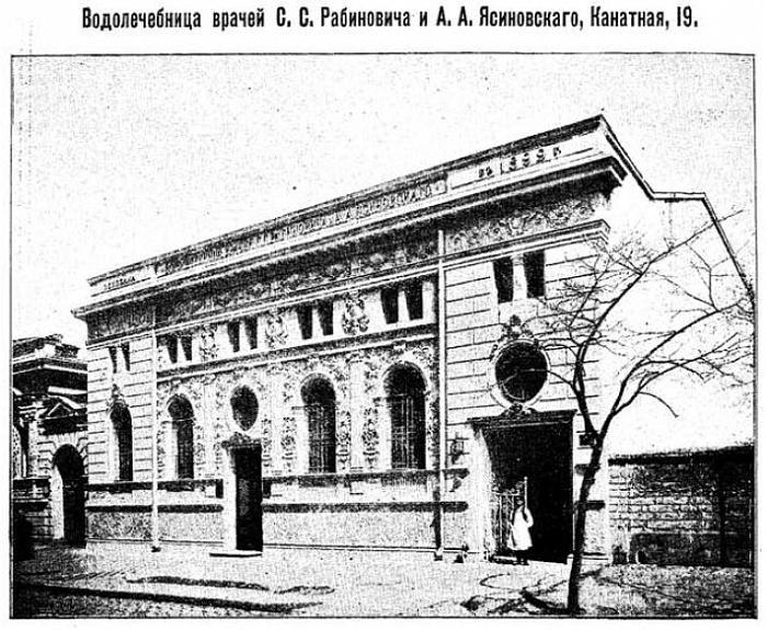 3 детская поликлиника комсомольск-на-амуре