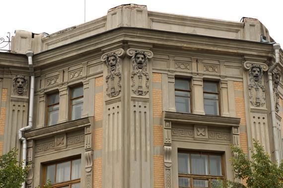 ульяновск ульяновский проспект 26
