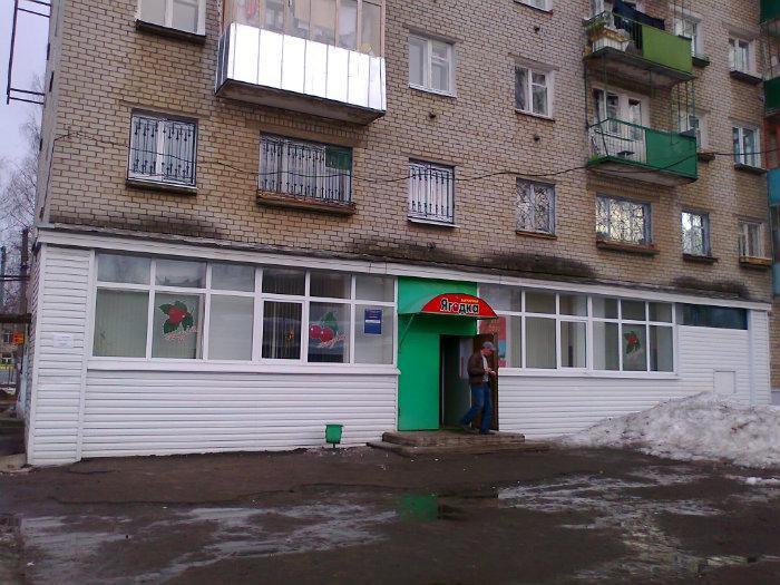 Детская стоматологическая больница новокузнецк