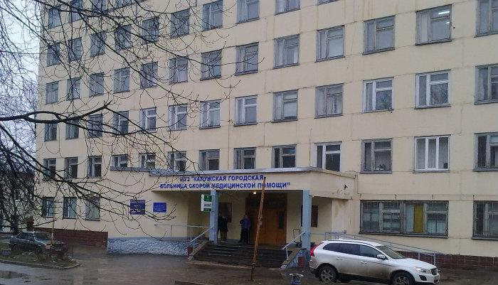 Департамент здравоохранения москвы городская поликлиника 9 каталог товаров услуг и производителей программа 100