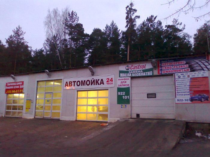 кафе шишка ярославль красноборская фото