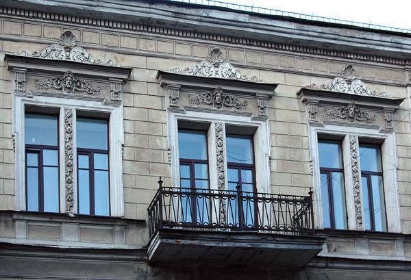 Первая городская больница москва гинекологическое отделение