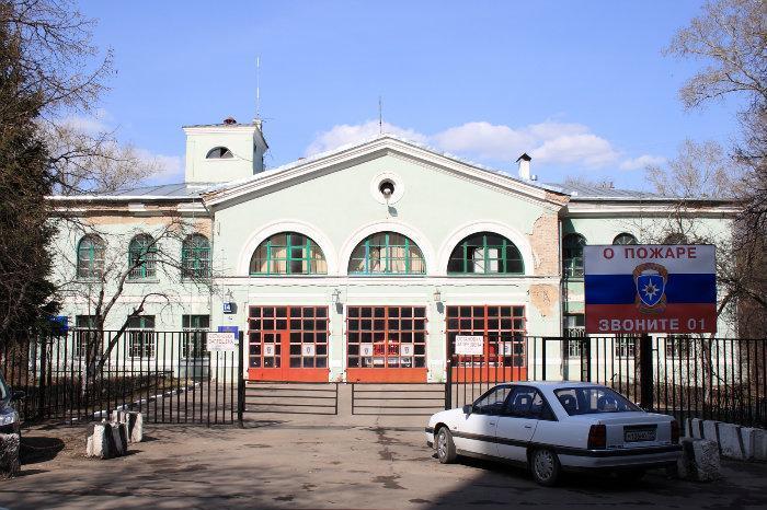 Специальная пожарная часть, Курчатовский институт