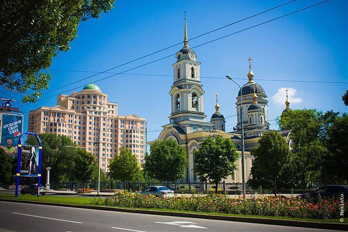 Image result for Донецк фото