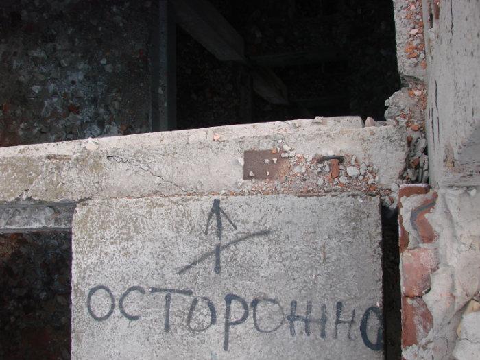 Недостроенная больница скорой помощи - Донецк: http://wikimapia.org/16518995/ru/Недостроенная-больница-скорой-помощи