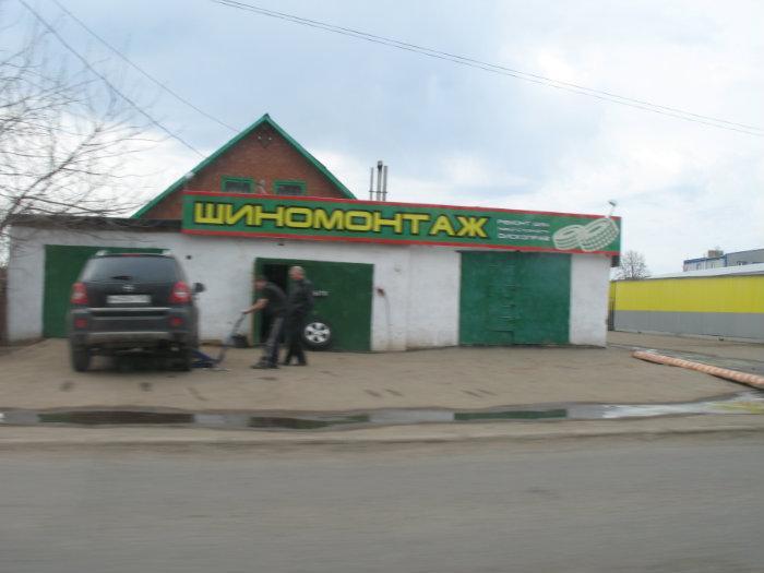 Карта дороги Каменск-Уральский и Воронеж.