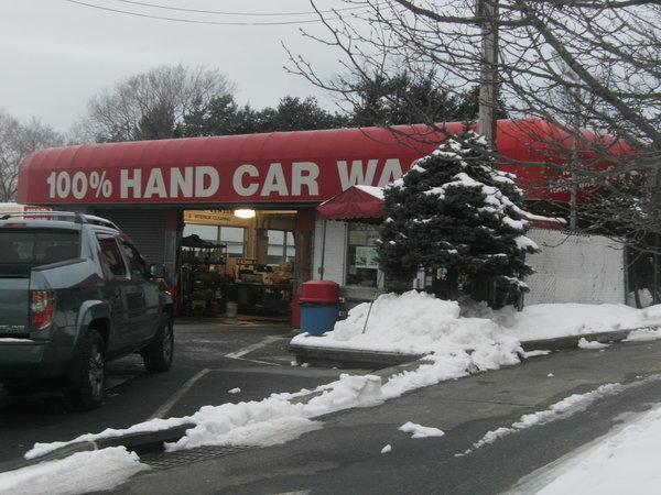 Car Wash Jericho Turnpike Smithtown