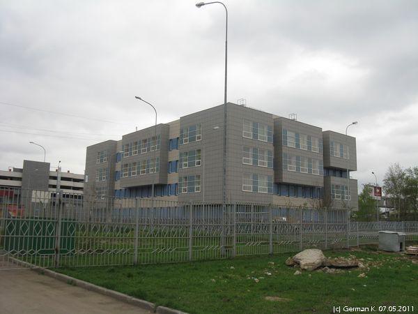 московская 83 поликлиника: